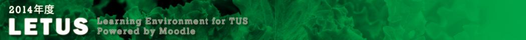 Logo of LETUS 2014 | 教育支援システム@TUS