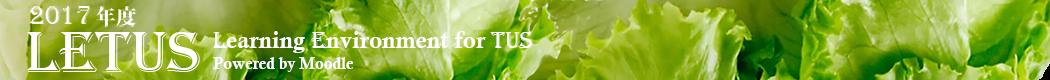 Logo of LETUS | TUS
