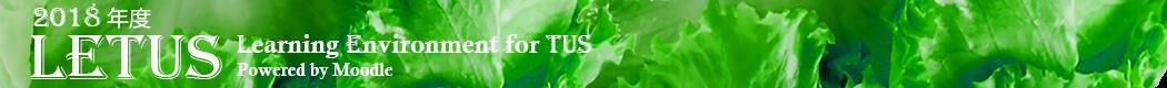 LETUS | TUS のロゴ